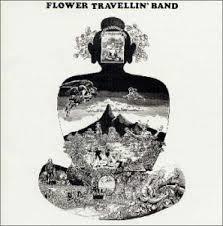 日本のロックバンドといえば、フラワー・トラベリン・バンド