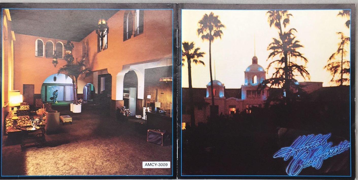 40年以上経っても色褪せない名曲、ホテルカリフォルニア