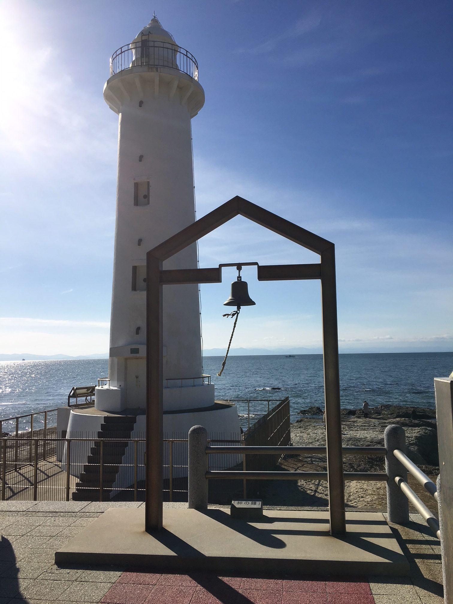 愛知県知多半島にある恋人達の人気スポット 【野間崎灯台】と【恋の水神社】