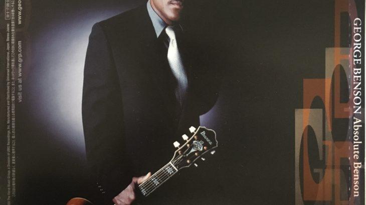 【ジョージ・ベンソン】 スティービー・ワンダーの「レイトリー」をカバー、ゲストはジョーサンプル