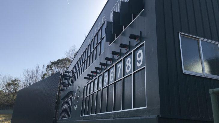 野球場にあるスコアボードの中はこんな風になってます。普段見れない裏側をお伝えしちゃいます。