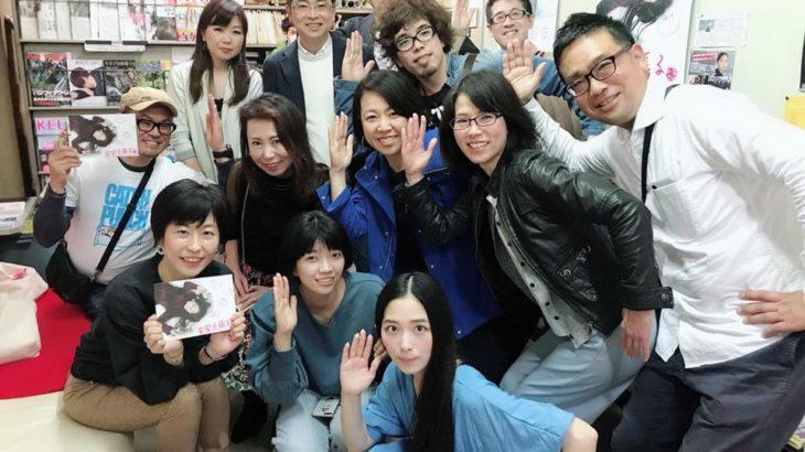 藤村明世監督の映画『見栄を張る』売れない女優が新たに挑む仕事は「泣き屋」!?