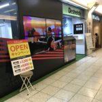 名古屋近辺にお住いの方に朗報!あのDr.ストレッチが一気に3店舗にパワーアップ!
