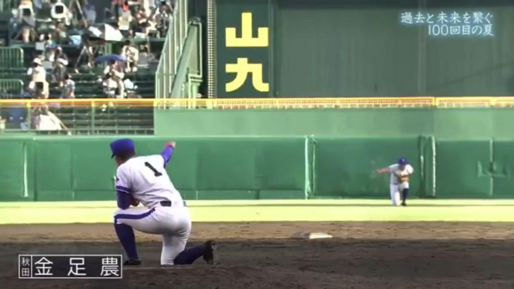 甲子園 スピリッツ 投手