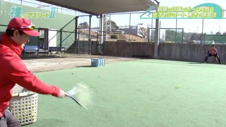 球界屈指のショート源田壮亮の原点はトヨタ自動車で乗田コーチと技術を磨き上げたテニスボールノック!