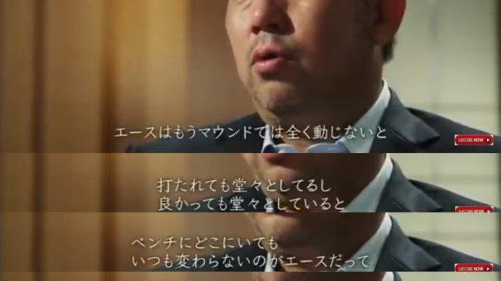 日本人メジャーリーガーへの先駆者。何もない道を切り開いた男【野茂英雄】