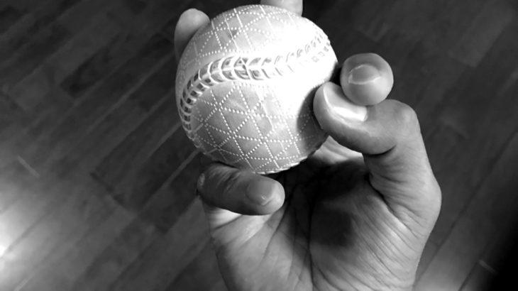 週末の少年野球コーチで僕が魔球チェンジアップを多投する理由とは?