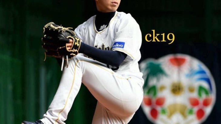 日本ハムファイターズへ移籍した金子千尋(弌大)の凄さは腕の振りが同じこと。