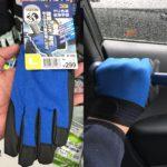 バッティング手袋の代替えになるワークマンで超お値打ち手袋ゲット!オススメです。