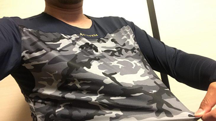 ハイネックによる首の日焼け対策として丸首のアンダーシャツを購入【ActiveM(アクティブーム)】