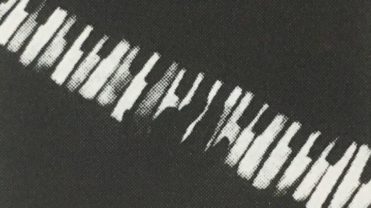 頭がいっぱいいっぱいの時に耳の奥から聴こえて来たのは、ビル・エヴァンスの「My Foolish Heart」でした。