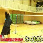 少年野球の練習にバドミントンを応用!腕の振り方矯正に効果ありっぽい。