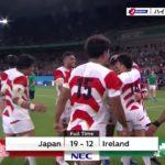 ラグビー日本代表が世界ランキング2位の超強豪アイルランドに歴史的勝利に感動!