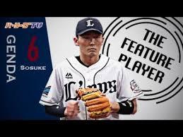 日本一の守備の名手が難しい打球を簡単そうにさばく動画が『たまらん』