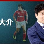 日本が世界に誇った快足ウィング!テストマッチ通算69トライの世界記録を持つ【大畑大介】