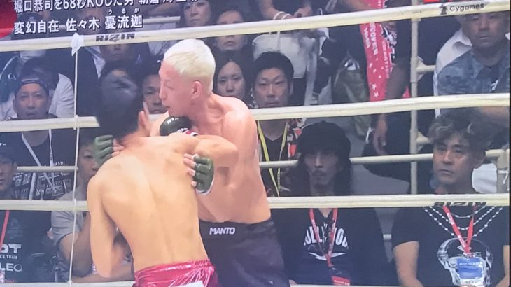 台風の中開催されたRIZIN19では朝倉海のパンチの嵐によるKO勝利に大興奮!