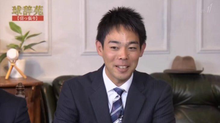 メジャーリーグ移籍が実現した走攻守揃った『ミスター球辞苑』こと秋山翔吾のグリップ。