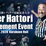 新日本プロレスのレジェンドレフェリーが引退!44年間お疲れ様でした!【タイガー服部】