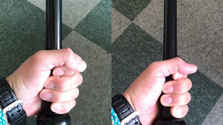 ヘッドを効かせるにはバットの握りをフィンガーグリップにすることがオススメ。