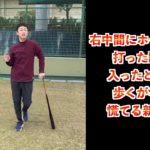元阪神のムードメーカー今成亮太のモノマネが面白すぎる。
