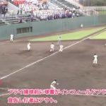 高校野球でもサヨナラインフィールドフライで勝敗が決した試合があった。【集中を切らしてはダメ】