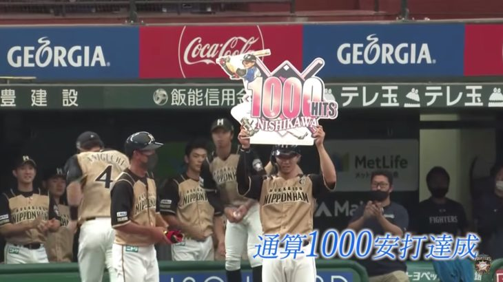 通算1000本安打を達成したスピードスター・西川遥輝の盗塁センスに高嶋監督も脱帽。