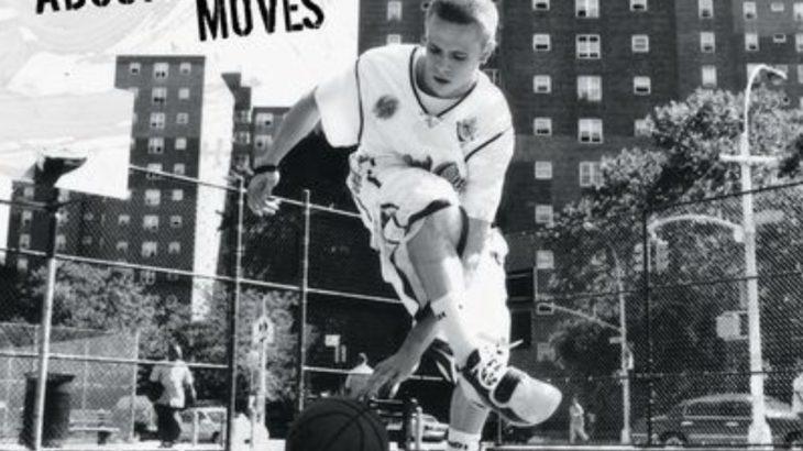 ストリートバスケのAND1で活躍したプロフェッサーのハンドリングスキルが今見てもエグイ!