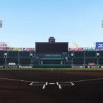 甲子園交流試合の組み合わせ決定!やっぱり野球の神様はいるね!