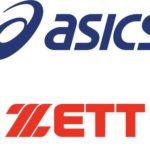 野球用品メーカーの名前の由来がカッコイイ!【ASICS(アシックス)・ZETT(ゼット)】