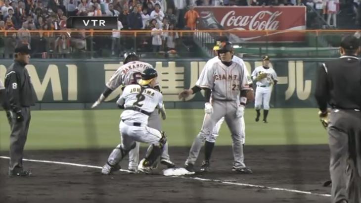 塁上に走者が2人いる場合、どちらがアウトになるの?【塁の占有権】