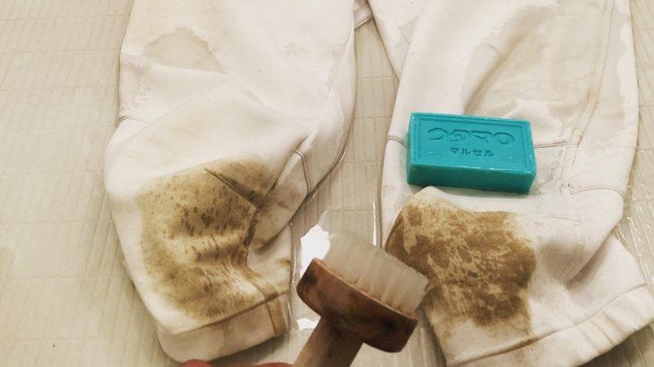 ユニフォームの泥汚れは洗剤では落ちない!ブラシで掻き出すことがポイントです。