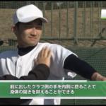 投手の身体が開かなくなる左手(グラブ側の手)の使い方ドリル