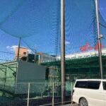 バッセン巡りの旅・愛知県刈谷市【マルシンバッティングセンター】
