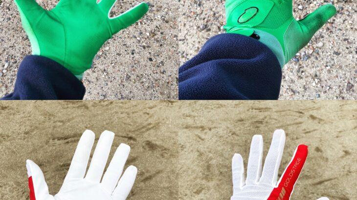 守備用手袋を新調、手首部のベルトなしはスッキリしていい感じ!