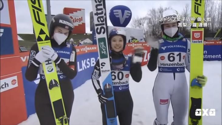スキーW杯ジャンプ女子個人で男女歴代最多優勝記録を更新中の若い偉大なジャンパー【高梨沙羅】