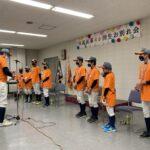 高浜軍46回生、卒団おめでとう!一人一人に伝えたい想い。