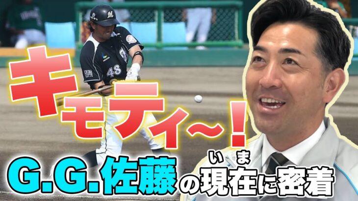 『悪夢のエラー』すらネタにするG.G.佐藤のTwitterが面白過ぎる!