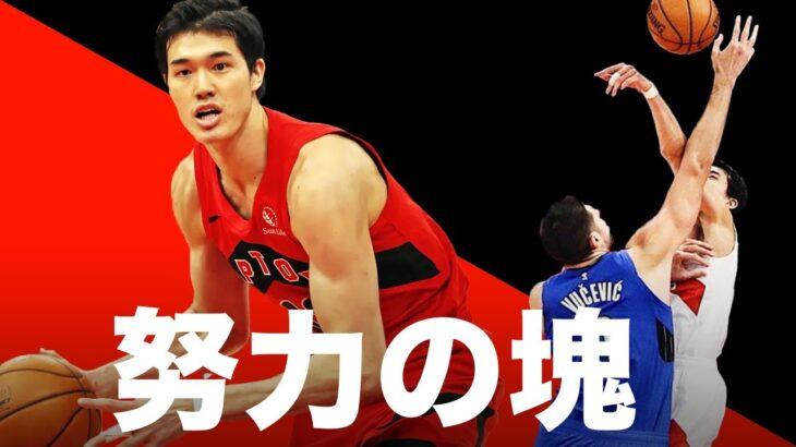 渡邊雄太選手が遂にラプターズから本契約を勝ち取った!【与えられたのでなく、勝ち取った契約】
