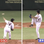 盗塁させないためのクイックモーションは走者なしでも使えるのでしっかり練習するべき。