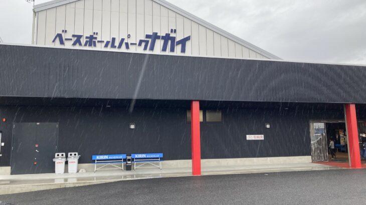 バッセン巡りの旅・愛知県小牧市【ベースボールパークナガイ】