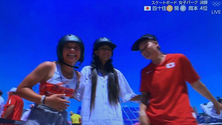 真夏の東京にさくら満開!女子スケートボード・パークでワンツーフィニッシュ!