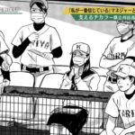 我が母校・刈谷高校がハラスポに登場!文武両道を目指す進学校の野球部を支えるチカラ。