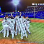 絶対『金メダル』という物凄いプレッシャーの中、接戦を制して全勝優勝した侍ジャパンに天晴れ!