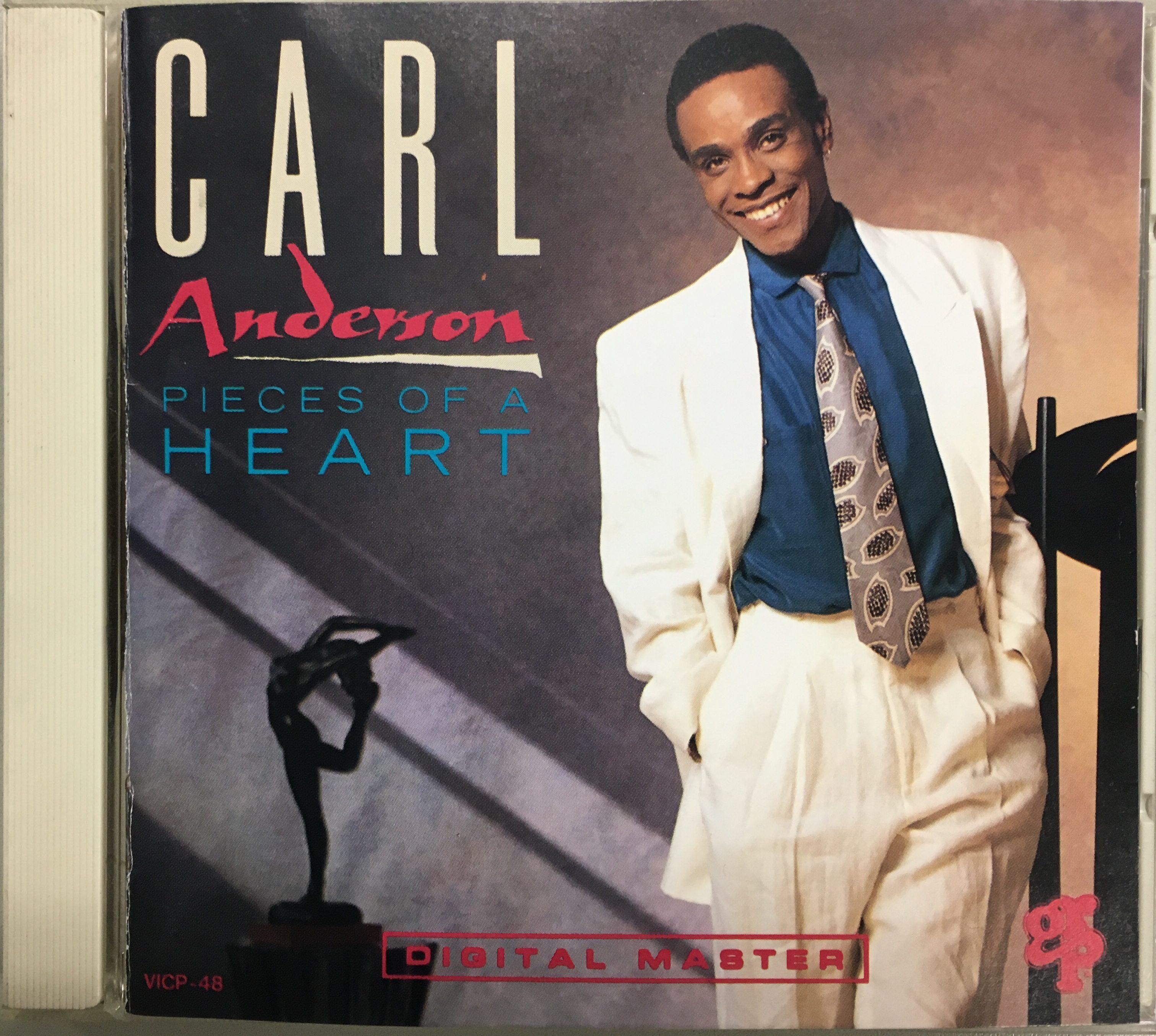 ジャズ・フュージョン【GRPレーベル】から、カール・アンダーソン「夏の夢のかけら」リリース。「ホット・コーヒー」withジョー・サンプル
