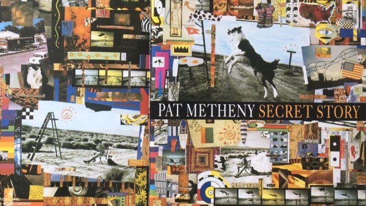 パット・メセニー『聴く方の心に任せて、その人が聴きとりたいものを聴いてほしい』アルバム「シークレット・ストーリー」