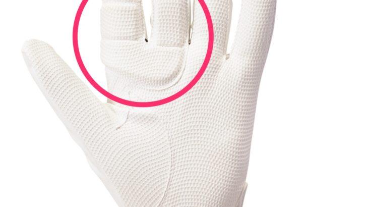 守備用手袋には衝撃吸収用のパット入りのモノもあって手が痛くならないらしいよ。