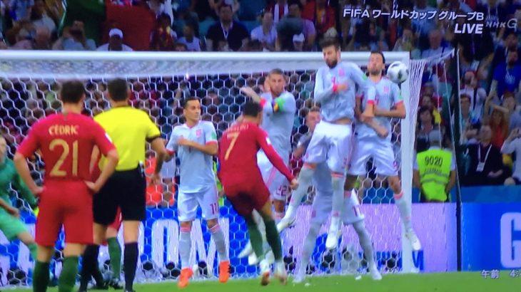 早寝して3時に起きて見た価値はあった!スペインVSポルトガルの試合は大興奮の壮絶な打ち合いでした!