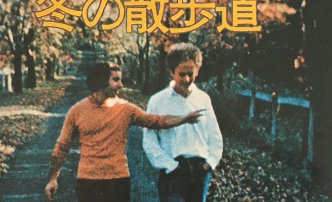"""サイモン&ガーファンクル 「冬の散歩道」どんなアコースティックな曲かとワクワクして針を落とした瞬間、""""いきなりロック""""でした"""