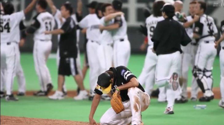投手五冠王を達成し『負けないエース』を体現した悲運のエース【斉藤和巳】