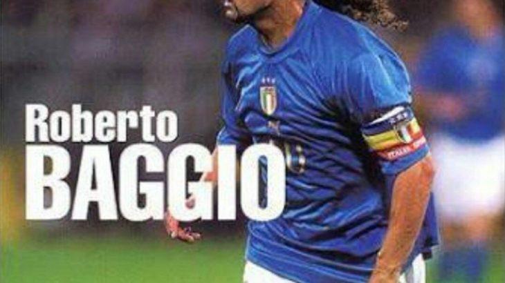 イタリアの至宝『永遠のファンタジスタ』ロベルト・バッジョの愛称【コディーノ】